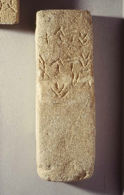 Kritou Tera, Cyprosyllabic inscription.