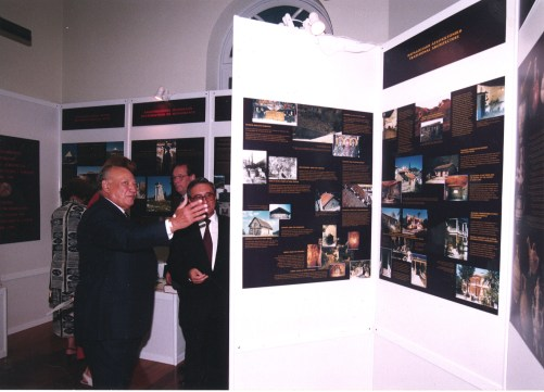 The Anastasios G. Leventis Foundation and Cultural Heritage of Cyprus exhibition.