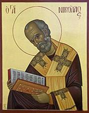 Icon of St Nicholas by Michalis Koullepos, 1995.