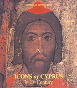 ICONS OF CYPRUS, 7th – 20th CENTURY, Nicosia, 1994. Published by the Centre of Cultural Heritage