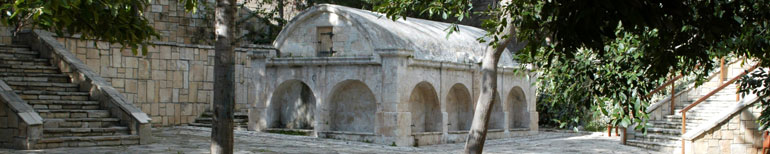 The old fountain of Pegeia